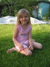 Соня Елсукова, 28 июня , Минск, id178855531