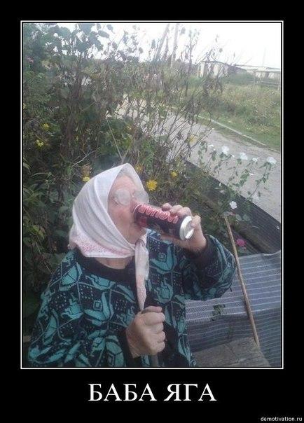 Вред и польза напитка JAGUAR | ВКонтакте