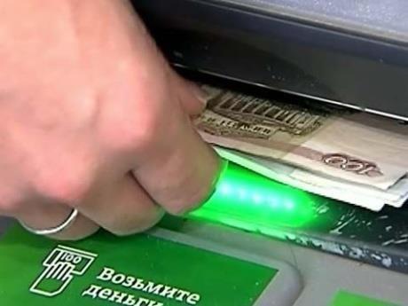 Грабують банкомати