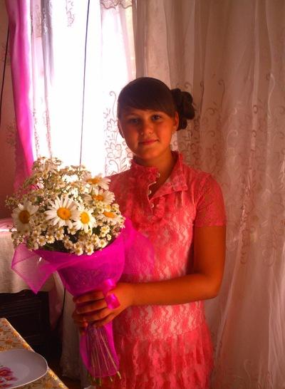 Кристина Ефремова, 7 июня , Перевальск, id210053834