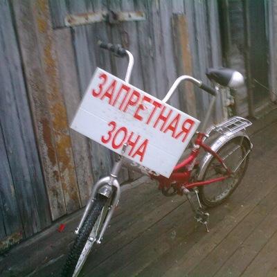 Дмитрий Мартемьянов, 14 апреля , Архангельск, id88891254