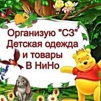Юлия Воронова, 31 мая , Нижний Новгород, id206122310