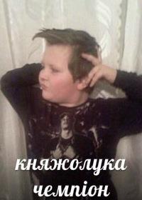 Святік Маслій, 8 мая 1993, Москва, id196807415