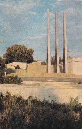 Памятник героям, павшим в борьбе за свободу и независимость нашей Родины.. Фото В.Панова 1969 год. Тираж 30000