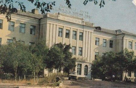 Гостиница «Элиста». Фото В.Панова. Тираж 30000. 1969 год