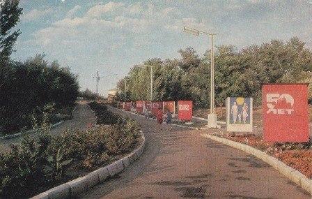 Аллея в парке культуры и отдыха «Дружба». Фото В.Панова 1969 год. Тираж 30000