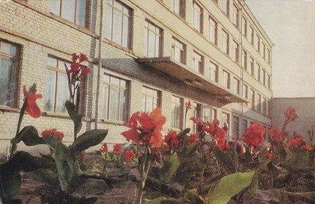 Калмыцкий государственный педагогический институт. Фото В.Панова 1969 год. Тираж 30000