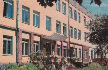 Республиканский Дом политического просвещения. Фото В.Панова. 1969 год. Тираж 30000