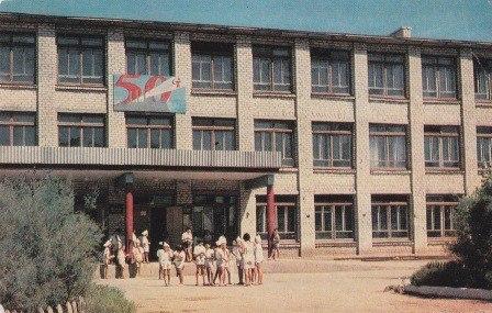 Средняя школа №10. Фото В.Панова. 1969 год. Тираж 30000