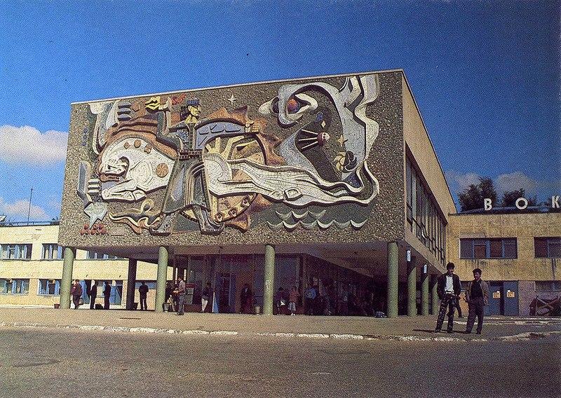 Железнодорожный вокзал. Фото Н.Бошева. Издательство «Советская Россия». 1990 год