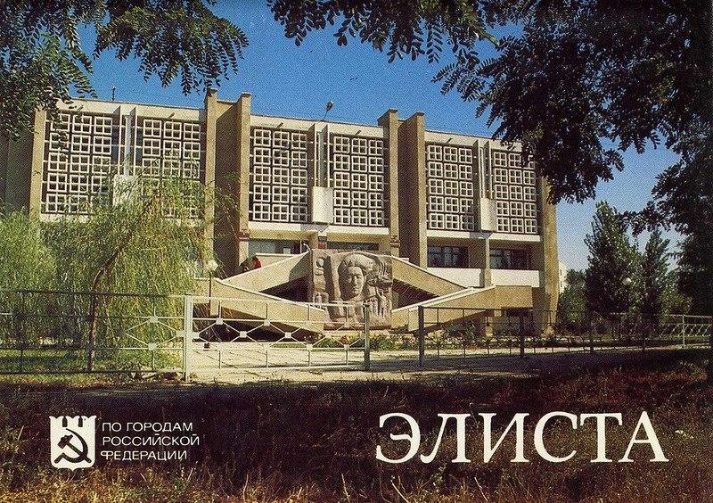Республиканская научная библиотека. Фото Н.Бошева  Издательство «Советская Россия». 1990 год