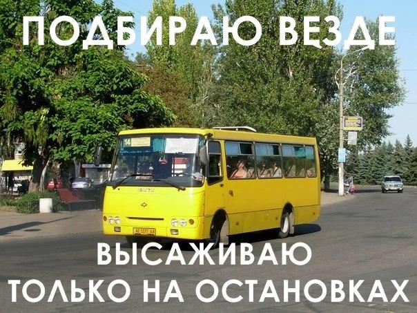 Террористы понесли большие потери под Еленовкой. В морг Донецка привезли три автобуса с трупами боевиков, - СМИ - Цензор.НЕТ 1333