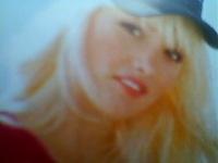 Соня Громова, 4 ноября 1990, Учалы, id177991117