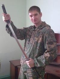Юрий Чуб, 9 апреля , Шебекино, id59815100