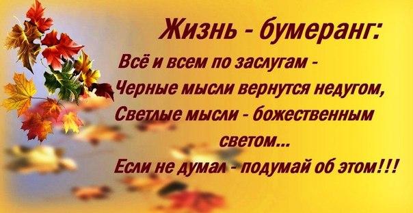http://cs307208.userapi.com/v307208057/1289/EnFFpdSA3K0.jpg