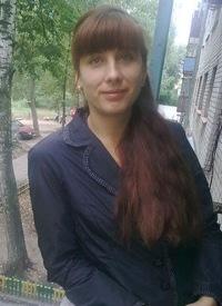 Аня Гасимова, 7 июля 1997, Красные Баки, id212074120