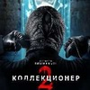 Online-kinoxit.ru