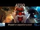 ATOD 3 MirProst MIX