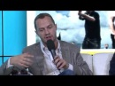 Павел Буриан на саммите Digital Branding 5 июня 2013 года