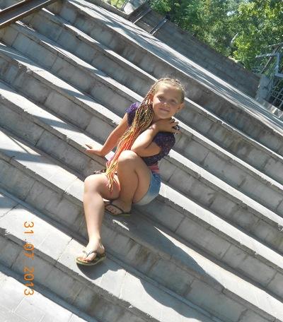 Валерия Григорьева, 22 июня 1993, Санкт-Петербург, id137398116
