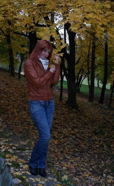 Оксана Халан, 25 сентября , id150025142