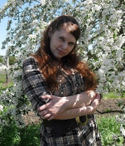 Наталья Никифорова, 22 ноября , Санкт-Петербург, id58598370