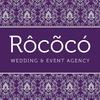 - - - - - ROCOCO wedding agency - - - - -