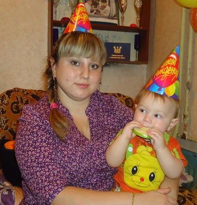 Ксюша Легарева, 25 января , Смоленск, id154506889