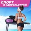 Fitness Life Балаково