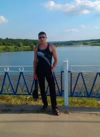 Сергей Блажевский, 20 августа 1998, Армавир, id178901480