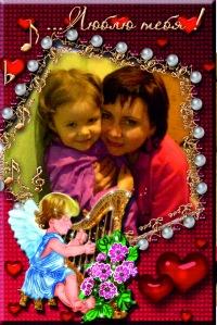 Людмила Рыжкова, 27 августа , Сыктывкар, id3385671