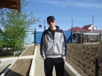 Михаил Красный, 5 декабря 1992, Северобайкальск, id97509973