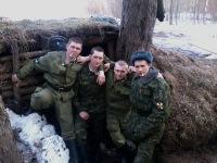 Иван Малых, 11 января 1993, Иркутск, id112780500