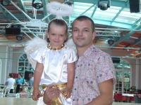 Иван Дорож, 1 сентября 1998, Одесса, id157009773