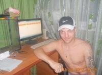 Леонид Косоногов, 4 января , Обнинск, id178990308