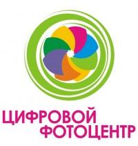 Аэлита Иванова, 8 мая , Тамбов, id180564690