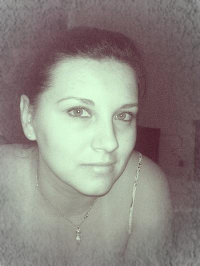Инна Василина, 7 июля , Москва, id38471706