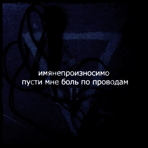 ���������������� - ����� ��� ���� �� �������� II (2012)