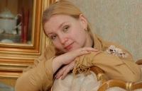 Катерина Дериглазова, 5 октября , Москва, id27736305