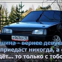 Юнир Халиков, 20 декабря 1992, Баймак, id188140762