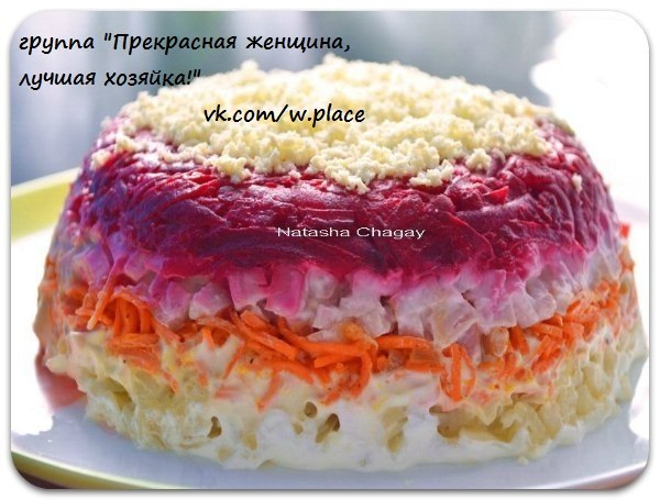Хорошая кухня  рецепты салатов Рецепты закусок паштетов