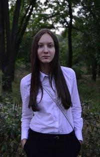 Алина Болдырева, 25 июня 1997, Якутск, id84180950