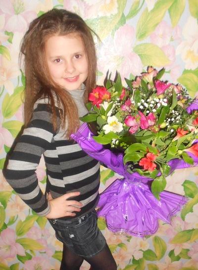 Татьяна Лепша, 17 января , Днепропетровск, id158866155