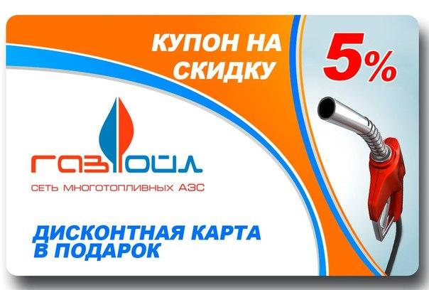 Biglion – купоны на скидки в Ростове-на-Дону. Купи купон ...