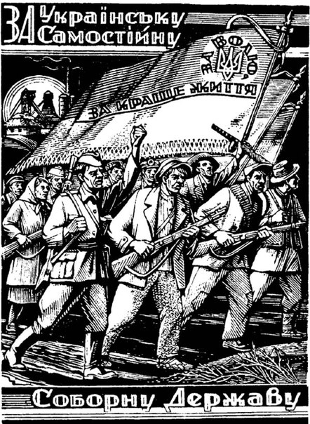 """""""Беркут"""" готовится к разгону. Повторяется 1 декабря - Цензор.НЕТ 1727"""
