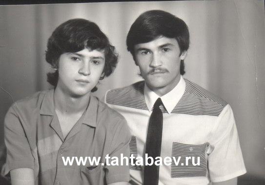 Брат Геннадия Тахтабаева
