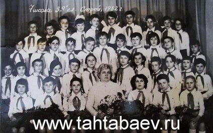 одноклассники Геннадия Тахтабаева