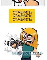 Юлия Лукина, 24 сентября , Омск, id29185878