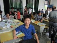 Chaojun Chen, 13 февраля 1996, Баксан, id180632081