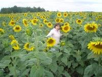 Алена Арефина, 22 октября 1989, Челябинск, id28333594